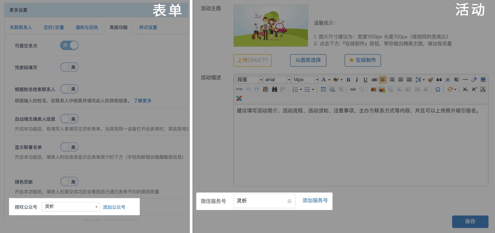 帮助中心-微信模板消息02.png